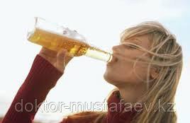 Алкоголизм?  услуги  для зависимых от алкоголя
