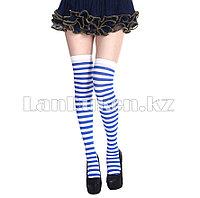 Гольфы выше колена полосатые 70 см сине-белые