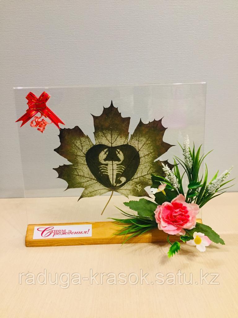 Сувениры на натуральных листьях клена. Багет 21*30