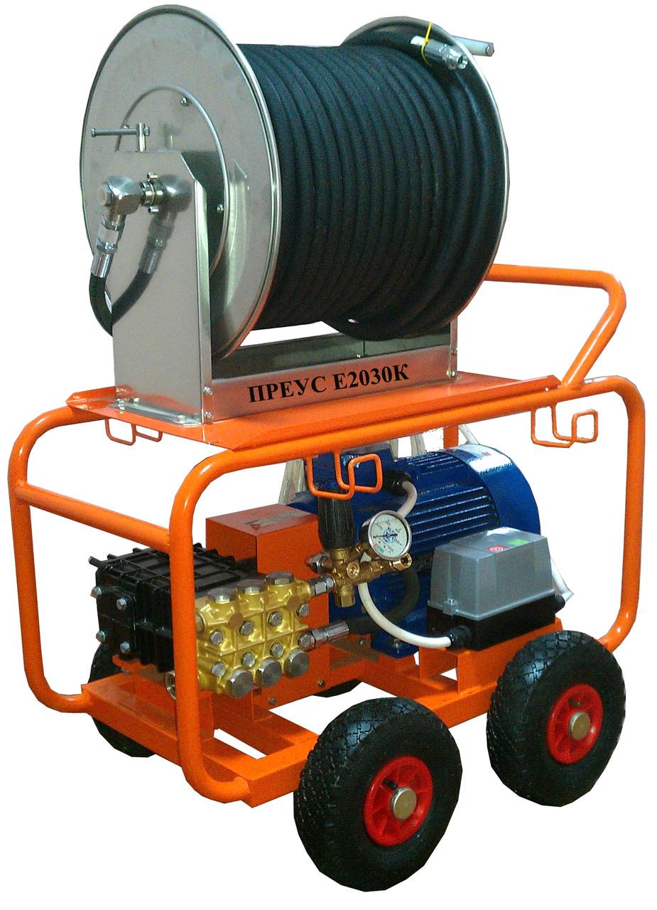 Аппарат высокого давления Преус Е1250
