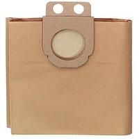Мешки для пылесоса ASA9050, ASR1250, 50л (5шт.)