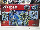 Конструктор Bela Ninja 10399 757 pcs. Ниндзя. Нинджаго, фото 2