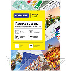 Пленка для ламинирования А3 OfficeSpace 303*426 мм 60 мкм глянец 100 листов