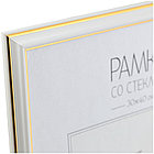 Рамка пластиковая А3 30*40 см OfficeSpace белая, фото 2