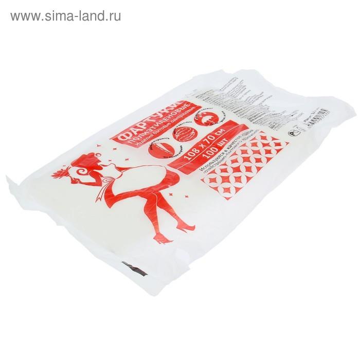 Фартуки полиэтиленовые одноразовые ПНД, 108×70 см, 100 шт/уп - фото 4
