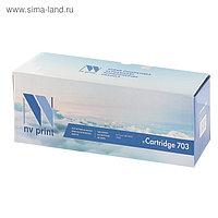 Картридж NV PRINT 703 для Canon i-SENSYS LBP2900/2900B/3000 (2000k), черный