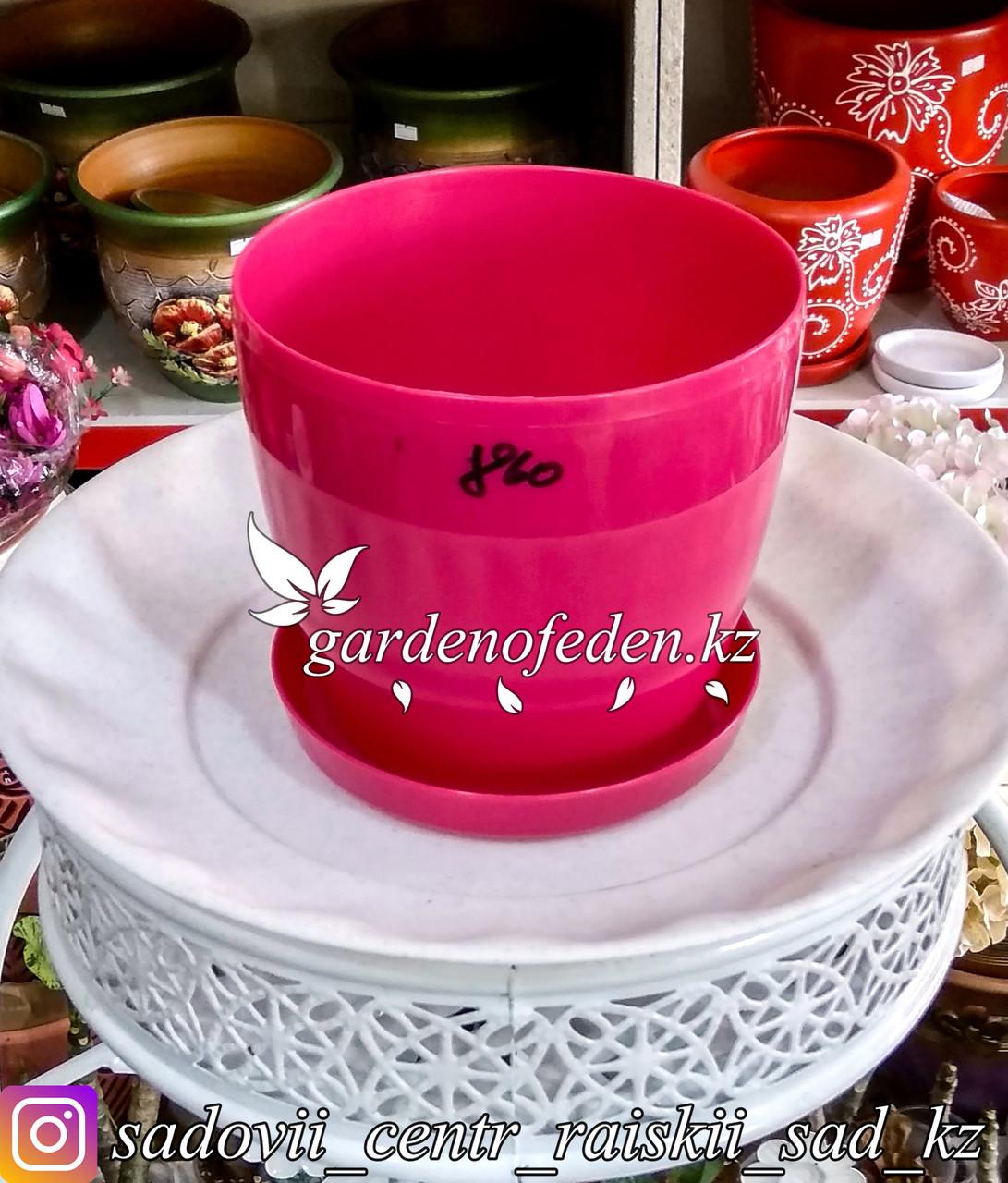 """Пластиковое кашпо Lamela """"Магнолия"""". Цвет: Розовый. Объем: 1.5л"""