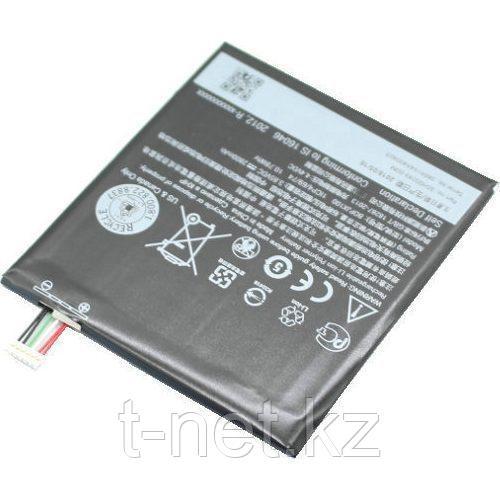 Аккумуляторная батарея HTC One E9/ E9 Plus/Desire 728 BOPJX100