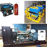 Ремонт дизельных генераторов, электростанций, газовых генераторов, газопоршневых электростанций