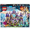 Lego Elves Воздушный замок Скайры 41078