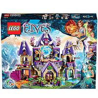 Lego Elves Воздушный замок Скайры 41078, фото 1