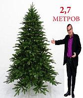 Елка ель искусственная, 2.7 м
