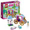 Конструктор Lego Disney Princess Королевские питомцы: Тыковка 41141