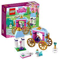 Конструктор Lego Disney Princess Королевские питомцы: Тыковка 41141, фото 1