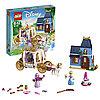 Lego Disney Princess 41146 Конструктор Лего Принцессы Сказочный вечер Золушки