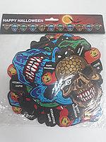 Растяжка на Halloween