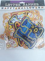 Растяжка  Halloween