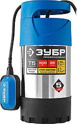 Насос дренажный погружной для чистой воды ЗУБР НПЧ-Т5-800-С, ПРОФЕССИОНАЛ, Т5 (d пропускаемых частиц до 5 мм)