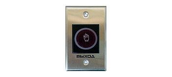 Кнопка выхода STRAZH SR-BM41L, врезная