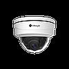 Купольная IP-камера Milesight MS-C2872-FIPB