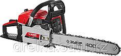 Бензопила ЗУБР ПБЦ-М450 40П, МАСТЕР, хромированный цилиндр, праймер, 45 см3 (1,6 кВт), шина 40 см.