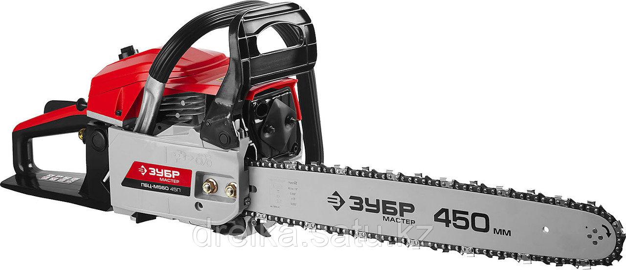 Бензопила ЗУБР ПБЦ-М560 45П, МАСТЕР, хромированный цилиндр, праймер, 54,6 см3 (2,1 кВт), шина 45 см.