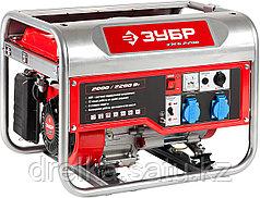 Бензиновый электрогенератор ЗУБР ЗЭСБ-2200, двигатель 4-х тактный, ручной пуск, 2200/2000Вт, 220/12В