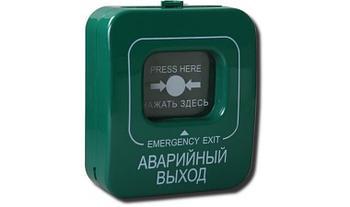 Аварийный выход ИОПР 513-101-1 зеленый