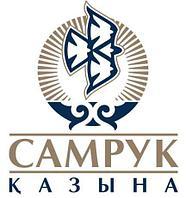 Регистрация на порталах : государственные закупки РК , АО «ФНБ «Самрук-Қазына», Реестр надлок