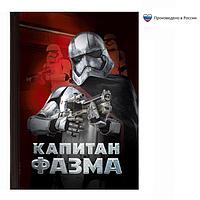 """Ежедневник мини """"Капитан Фазма"""", Звездные Войны, 80 листов"""