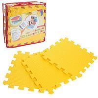 Детский коврик-пазл желтый