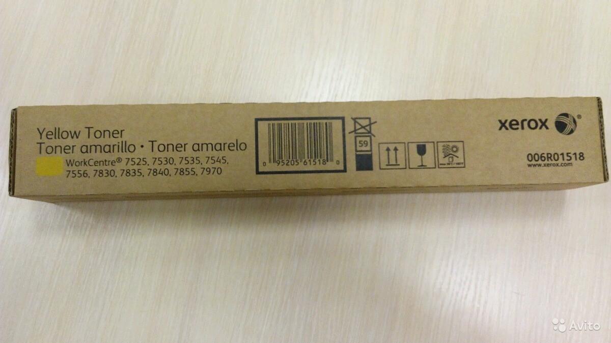 Тонер-картридж оригинальный Xerox 006R01518 для WC 7545/7830/7835/7845/7855/7500ser/7530, желтый
