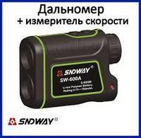 ЛАЗЕРНЫЙ ДАЛЬНОМЕР  SW-600A 3-600M