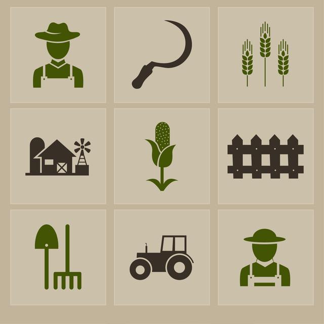 Товары для фермеров (оборудование, техника, инструменты и прочее)