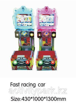 Игровой автомат - Fast racing car