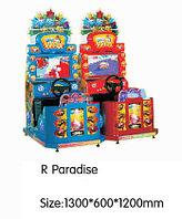Игровой автомат - R Paradise