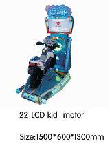 Игровой автомат - 22 LCD kid motor TT