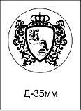 Металлическая печать, штамп под сургуч (пломбир под сургуч), фото 9