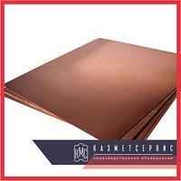 Лист бронзовый БрХ1 0,5х240х410
