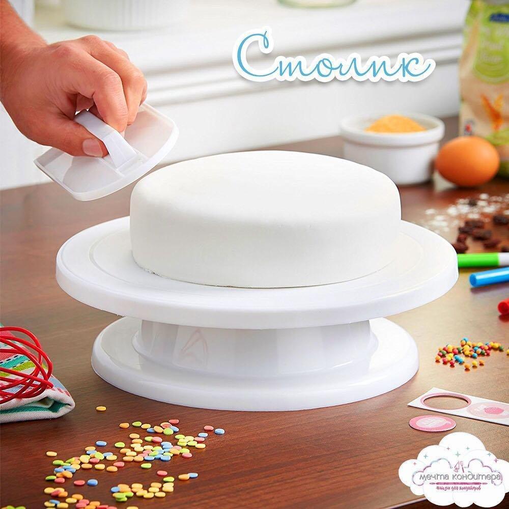Крутящийся столик для тортов