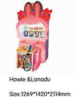 Игровые автоматы - HOWIE&LANADU