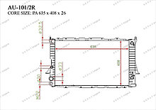 Радиатор основной TCR-0001/3R