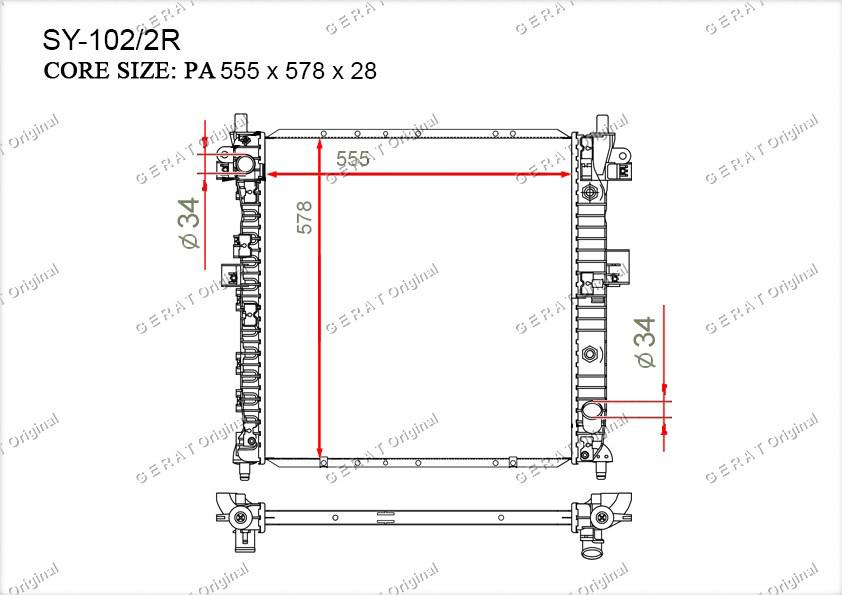 Радиатор основной 2131031230