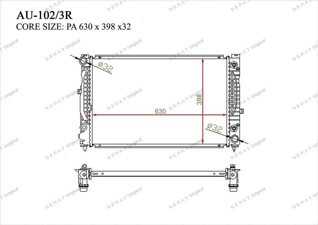 Радиатор основной 4B0121251AF