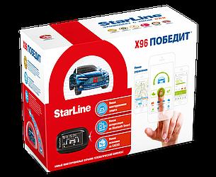 Автосигнализация Победит StarLine X96
