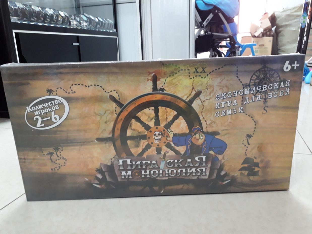 Настольная игра Пиратская Монополия