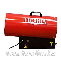 Газовая тепловая пушка РЕСАНТА ТГП-50000, фото 3