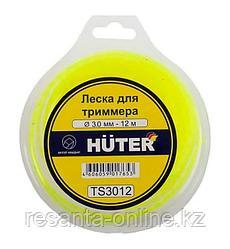 Леска HUTER TS3012 витой квадрат