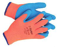Перчатки утепленные Урал, 10 класс, сигнальный цвет, S-M, ЗУБР 11465-S