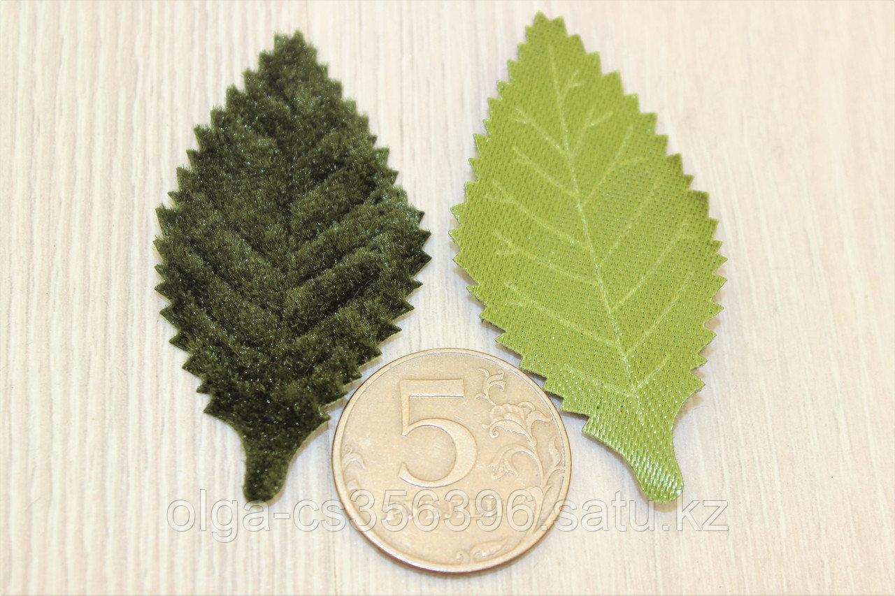 Листья бархат 30* 5,5 мм. Creativ  2318